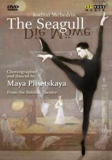 Maya Plisetskaya - Die Möwe, DVD