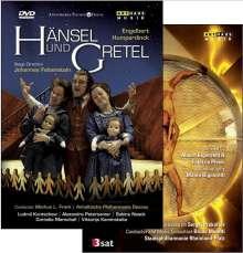 Engelbert Humperdinck (1854-1921): Hänsel & Gretel, 2 DVDs