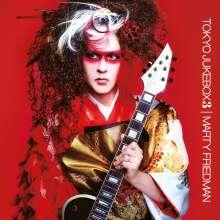 Marty Friedman: Tokyo Juke Box 3, CD