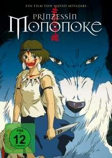 Prinzessin Mononoke, DVD