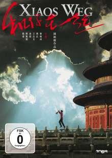 Xiaos Weg, DVD