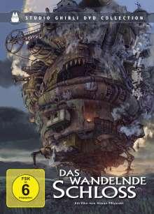 Das wandelnde Schloss (Special Edition), 2 DVDs