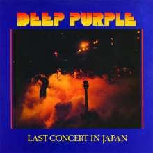 Deep Purple: Last Concert In Japan, CD