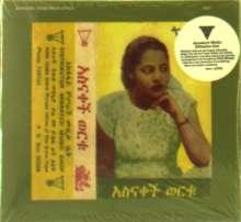 Asnakech Worku: Asnakech, CD
