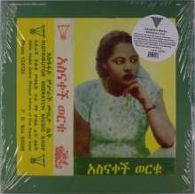 Asnakech Worku: Asnakech, 2 LPs