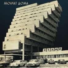 Molchat Doma: Etazhi, LP