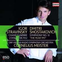 Dmitri Schostakowitsch (1906-1975): Symphonie Nr.12, CD