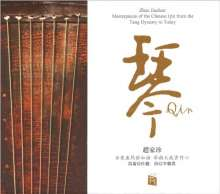 Zhao Jiazhen: Qin:Masterpieces Of The Chines, CD