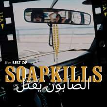 Soapkills: The Best Of Soapkills, CD