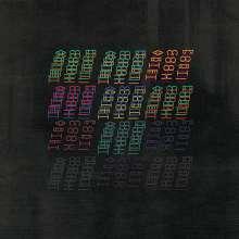 Portico Quartet: Portico Quartet, CD