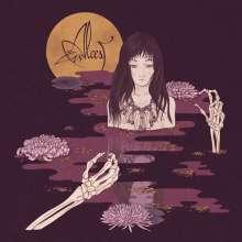 Alcest: Kodama (180g) (Limited Edition) (Black Vinyl), LP