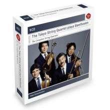 Ludwig van Beethoven (1770-1827): Streichquartette Nr.1-16, 9 CDs