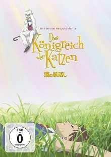 Das Königreich der Katzen, DVD