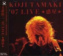 Koji Tamaki: 07 Live, 2 CDs