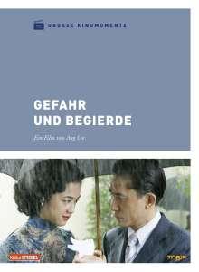Gefahr und Begierde (Große Kinomomente), DVD