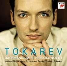 Nikolai Tokarev - Rachmaninoff 3 / Tschaikowsky 1, 2 CDs