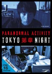 Paranormal Activity - Tokyo Night, DVD