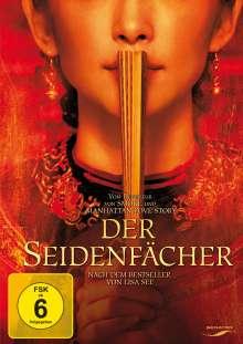 Der Seidenfächer, DVD