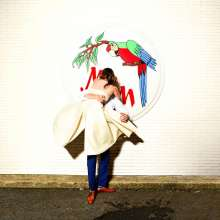 Sylvan Esso: What Now (Limited-Edition), LP