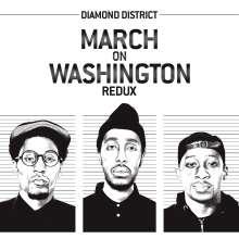 "Diamond District: March On Washington Redux (LP + 7"") (Black/White Splattered Vinyl), 2 LPs"