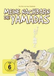 Meine Nachbarn die Yamadas, DVD