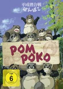 Pom Poko, DVD