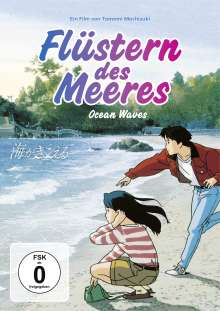 Flüstern des Meeres - Ocean Waves, DVD