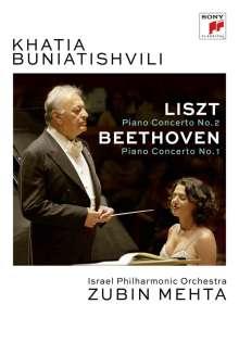 Khatia Buniatishvili - Live in Tel Aviv, DVD
