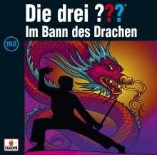 Die drei ???: Die drei ??? im Bann des Drachen (Folge 192) (180g) (Limited-Edition), 2 LPs