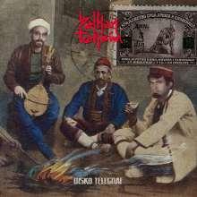 Balkan Taksim: Disco Telegraf, CD
