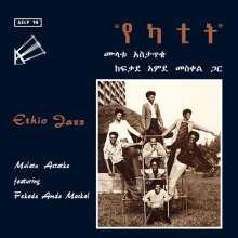 Mulatu Astatqé (geb. 1943): Ethio Jazz (180g), LP