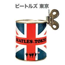The Beatles: Beatles In Tokyo (Limited Numbered Deluxe Edition), 1 CD und 1 DVD