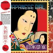 Akiko Yano: Japanese Girl, LP