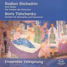 """Rodion Schtschedrin (geb. 1932): Trio für Flöte, Oboe & Klarinette """"Drei Hirten"""", CD"""
