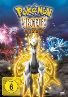 Pokémon 12 - Arceus und das Juwel des Lebens, DVD