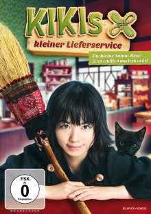 Kiki's kleiner Lieferservice (2014), DVD