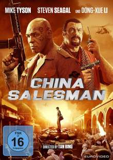China Salesman, DVD