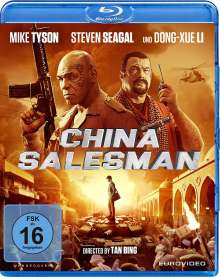 China Salesman (Blu-ray), Blu-ray Disc