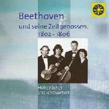 Hohenloher Streichquartett, CD