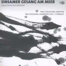 Teru Yoshihara - Einsamer Gesang am Meer, CD