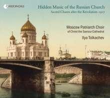 Moscow Patriarch Choir - Hidden Music of the Russian Church, CD