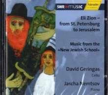 David Geringas - Eli Zion - From St.Petersburg to Jerusalem, CD