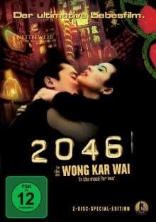 2046, 2 DVDs