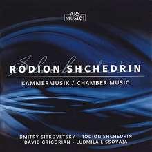 Rodion Schtschedrin (geb. 1932): Echo-Sonate für Violine solo, CD