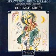 Oleg Maisenberg, Klavier (120 g), LP