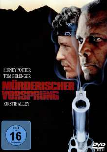 Mörderischer Vorsprung, DVD