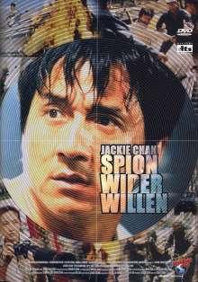 Spion wider Willen, DVD