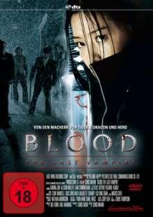 Blood: The Last Vampire, DVD