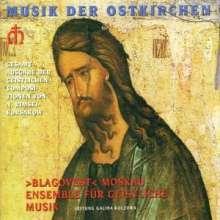 Nikolai Rimsky-Korssakoff (1844-1908): Geistliche Werke (Ges.Aufn.), 2 CDs