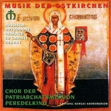Musik der Ostkirchen, CD